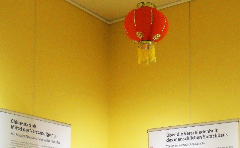 Chinesisch Ausstellung